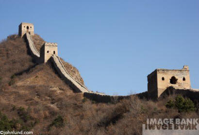 picture of great wall of china watch towers