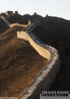 stock photograph of the Great Wall of China